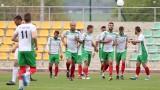 Кариана без двама нови при дебюта във Втора лига