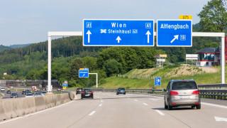 Австрия увеличи скоростта от 130 на 140 км в час по една от магистралите