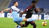 """Драматично равенство в дербито на Серия """"А"""" между Лацио и Милан"""