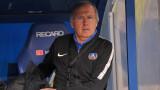 Георги Дерменджиев предрече добро бъдеще за Левски