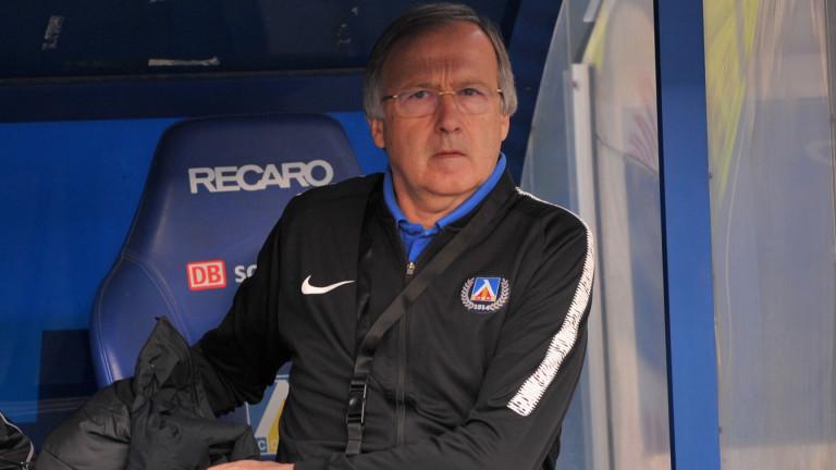 Треньорът на Левски Георги Дерменджиев ще се опита да разбере