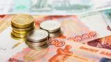 Руската рубла е най-добре представящата се валута. Но през втората половина на 2019-а я очаква спад