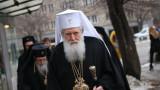 Църковният въпрос на Македония в дневния ред, но след името