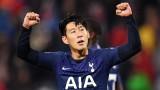 Сон помогна за голяма крачка на Тотнъм към класиране на 1/8-финалите в Шампионската лига