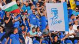 """Феновете скочиха: Вън """"легендите"""" от Левски! Тотална подкрепа за Делио Роси!"""
