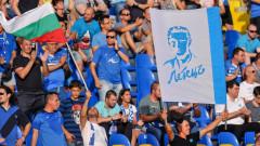 Левскарите светкавично изкупиха билетите за визитата на Хайдук