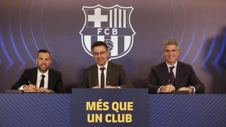 Защитникът на Барселона Жорди Алба подписа нов договор с клуба.