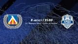 От Левски към феновете: Време е за първа победа, имаме нужда от подкрепата ви