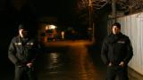 Пет тела откри полицията в Нови Искър