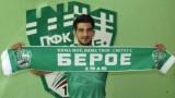 Марко Адамович: Българският футбол много прилича на сръбския