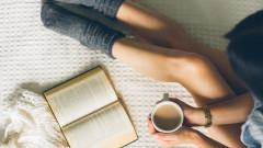 Книги, които ни променят