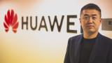 България ще е сред първите пазари, на които ще бъде пуснат новият флагман на Huawei