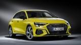 Догодина: Audi S3 ще е компактна градска кола с над 300 к.с.
