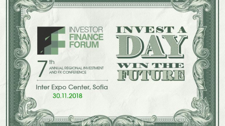 Бъдещето на капиталовите пазари в Централна и Източна Европа - във фокуса на Investor Day