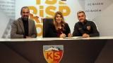 Официално: Бивш халф на Лудогорец подписа в елита на Турция