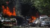Взрив на кола бомба уби най-малко 10 души в Кабул