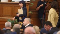 Депутатите викат Борисов, шефа на ДАНС и вътрешния министър за шпионския скандал