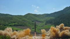 Северна Корея е изстреляла най-малко 1 ракета с малък обсег