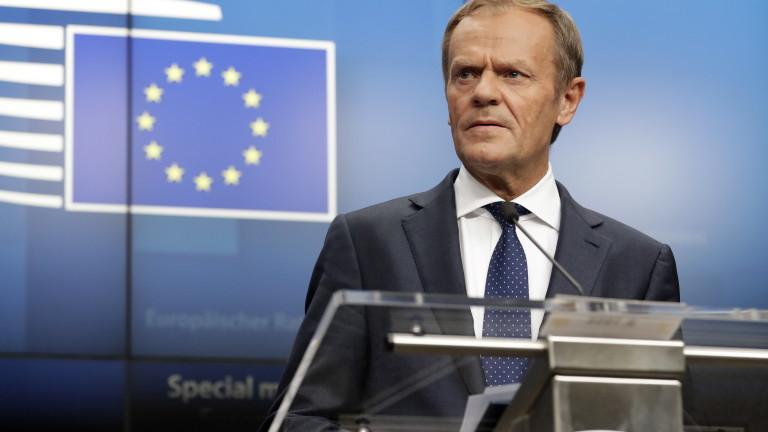 Председателят на Европейския съвет Доналд Туск поиска от Европейския парламент