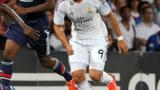 Бензема се размечта: Хайде да спечелим Ла Лига и Шампионска лига