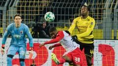 Борусия (Дортмунд) и Аугсбург завършиха наравно 1:1