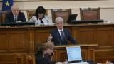 Халал да са патриотите на ГЕРБ, пожела Рамадан Аталай на чист български