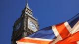 Великобритания ще търгува с тези две страни и без сделка с ЕС