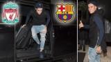 Официално: Филипе Коутиньо подписа с Барселона!
