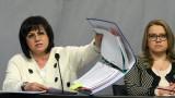 Корнелия Нинова вади досието за приватизацията на ЧЕЗ
