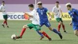 България U17 загуби първия си мач от европейските квалификации