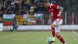 Ботев (Враца) приема ЦСКА в мач от Първа лига
