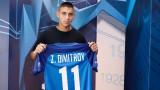 Нов в Левски искал да играе за ЦСКА
