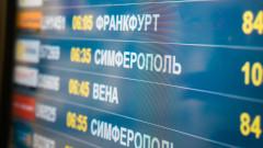 Русия позволява европейски полети до и от Москва