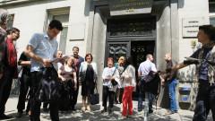 """Протест пред ВАС срещу """"новата"""" цена на билетчето за градския транспорт в София"""