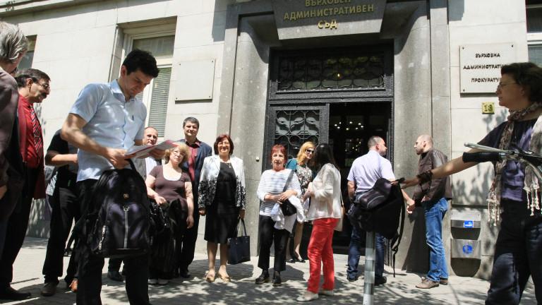 Около 30 души се събраха на протест пред сградата на