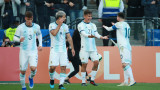 Аржентина трета на Копа Америка, Меси с червен картон