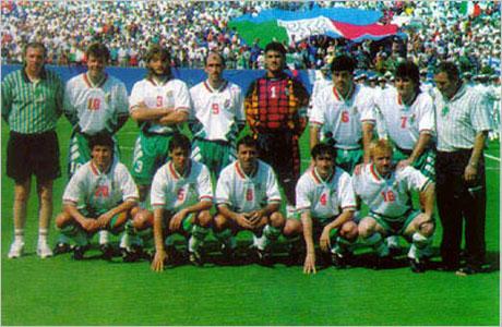 България'94 загуби от Италия'94 с 2:3 - Topsport.bg