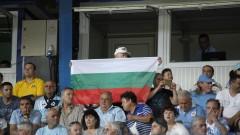 Ръководството на Дунав благодари на верните си фенове