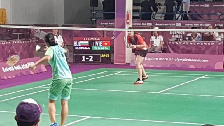 Мария Мицова и Алекс Влаар не успяха да достигнат до финала в Анкара