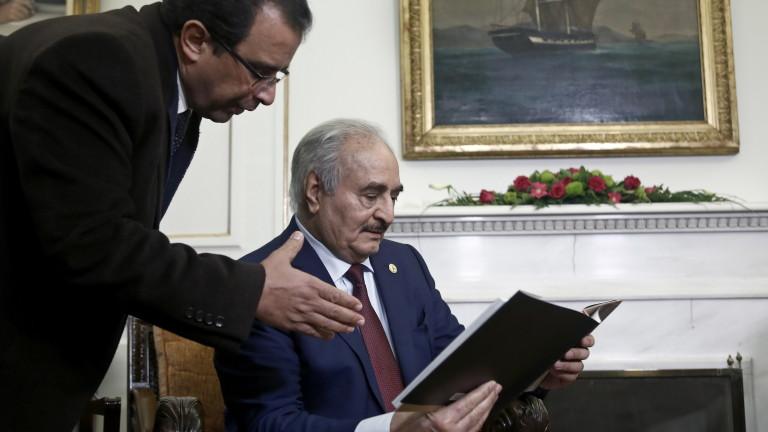 Правителството на Либийското национално споразумение в Триполи, ръководено от Фаиз