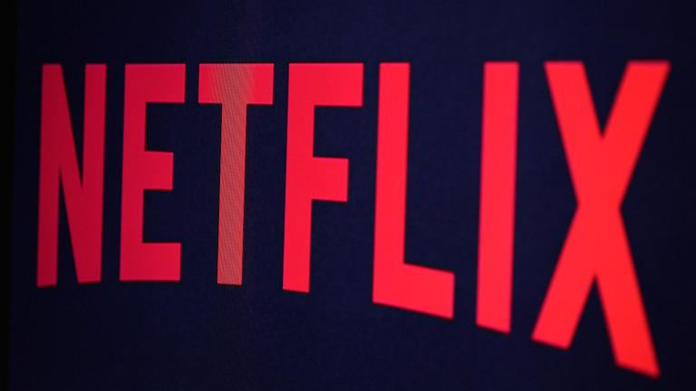 Грандиозните планове на Netflix