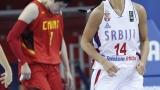 Ясни са осминафиналистките на световното в Турция