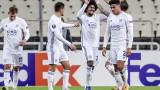 Лестър излъга АЕК за втората си победа в Лига Европа