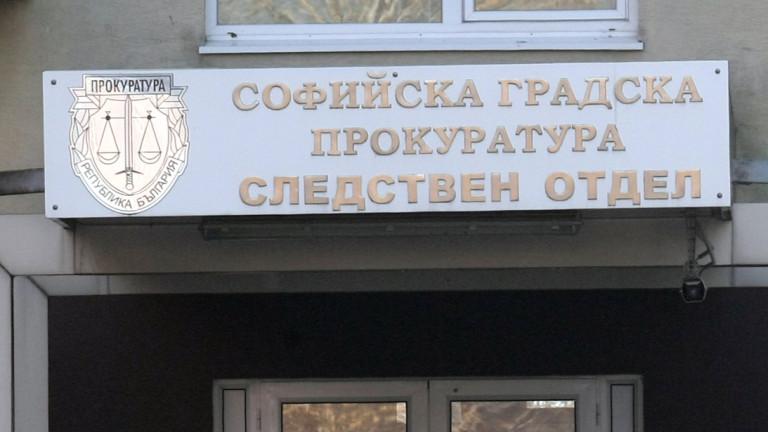 Обвиниха задържаните за убийството край Негован