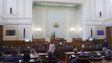 Депутатите отхвърлиха и ветото върху Закона за черноморското крайбрежие