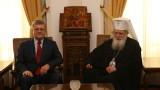 Чайка се среща и с Патриарх Неофит