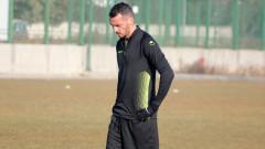 Защитник напусна Ботев (Пловдив)