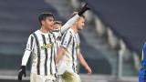 Ювентус със сериозни проблеми преди мача за Суперкупата с Наполи