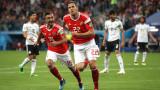Русия победи Египет с 3:1 и се класира за елиминационната фаза на Мондиал 2018