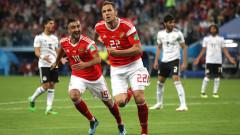 Русия сломи съпротивата на Египет с три бързи гола през второто полувреме